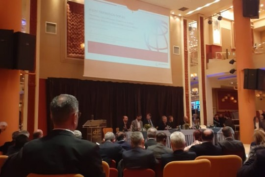 """""""Lignite phase-out"""" Conference - Western Macedonia Region"""