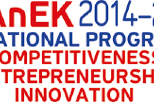Investment Plan Proposal in EPAnEK Program